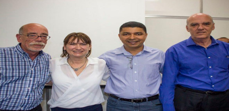cooperación interinstitucional