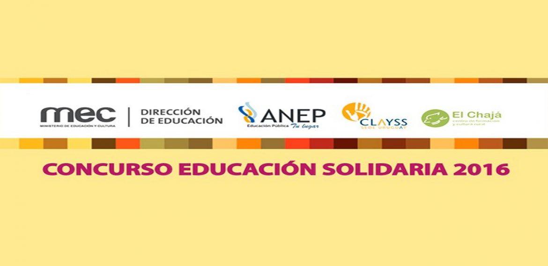 """""""Concurso de Educación Solidaria 2016"""""""
