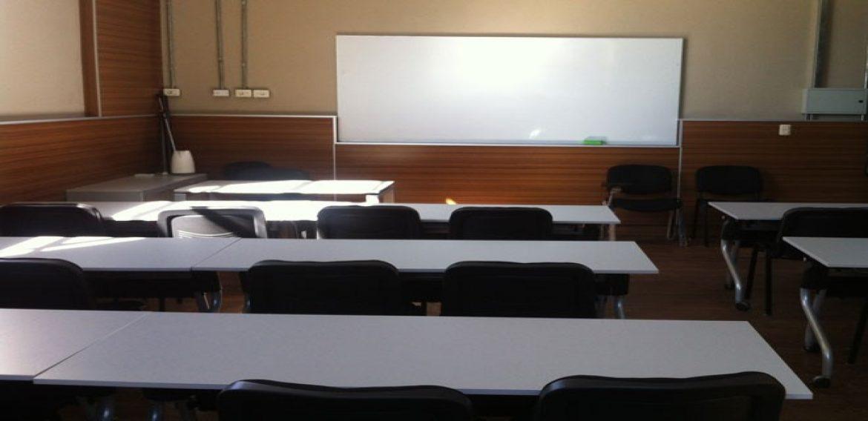 Universidad Tecnológica (UTEC)