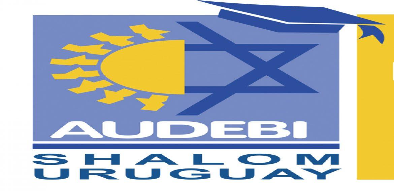 El ITR Centro-Sur recibirá al XXIII Encuentro Anual de AUDEBI